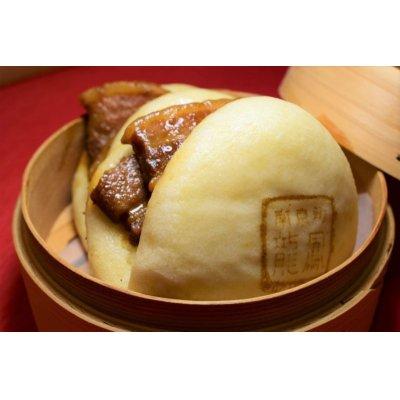 画像1: 龍鳳さんの角煮バーガー 4個入り